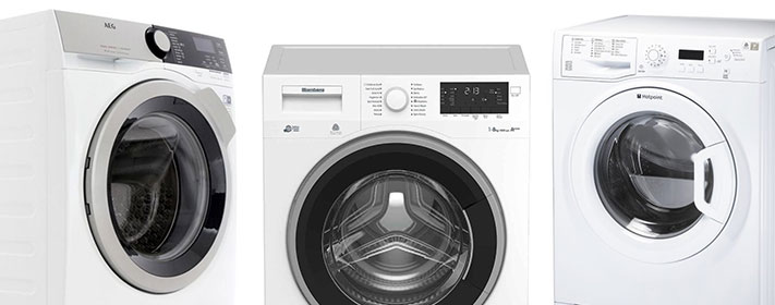 What size Washing Machine do I need?