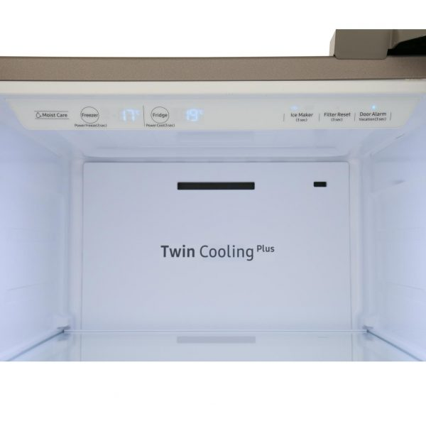Samsung RS67N8210S9 Twin CoolingPlus