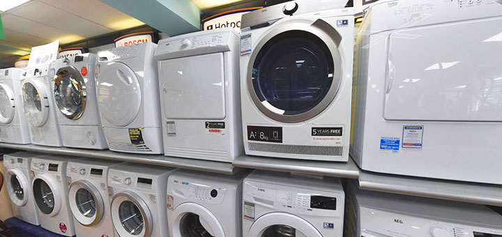 Laundry Appliances Online